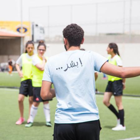 Regelmäßig trainiern, um besser zu werden: Projekt zum Mädchenfußball in Jordanien