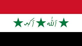 Nachhaltige Entwicklung möchten wir als Organisation im Irak fördern