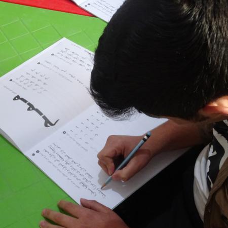 Bildung: ein wichtiges Thema bei der Unterstützung in Jordanien