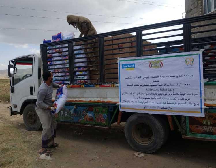 Hilfe im Jemen und in der Not - Lebensmittellieferung