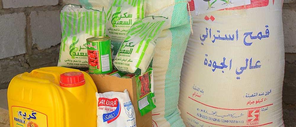 Hilfe im Jemen und in der Not - Essenspakete