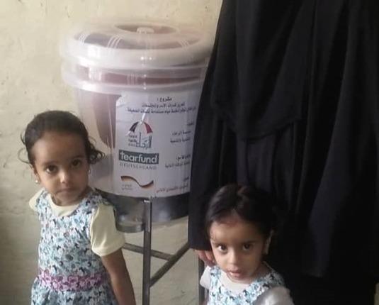 Hilfe im Jemen und in der Not - Wasserfilter